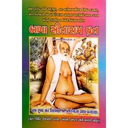 Bapa Sitaram Vrat