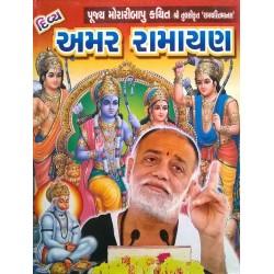 Amar Ramayan by Morari Bapu
