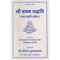 Havan Paddhati-Hindi Karmkand