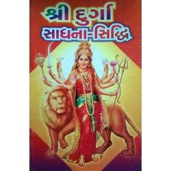 Durga Sadhana Siddhi