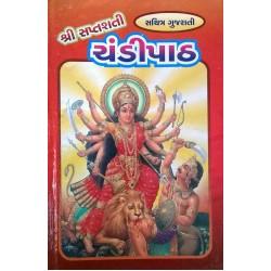 Chandipath-Durga Saptashati-Sastu