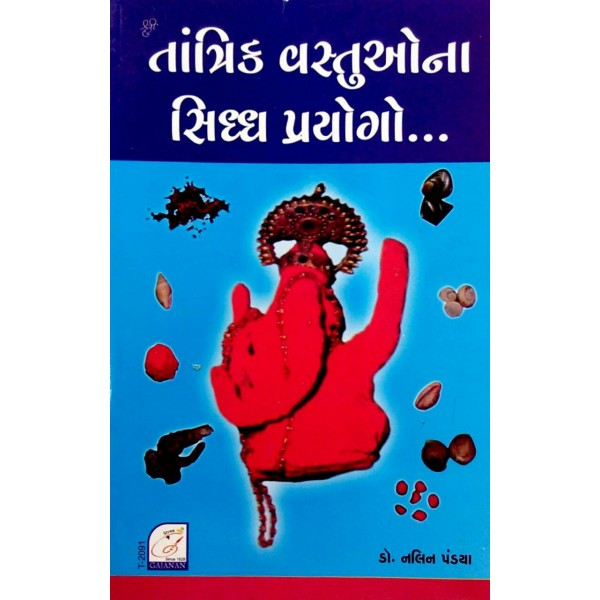 Tantrik Vastuo Na Siddh Prayogo by Nalin Pandya